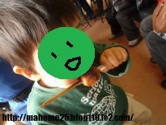 P1020487_convert_20090928225300.jpg