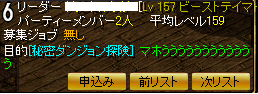 rs7_20090517195928.png