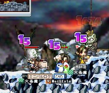 ゾンビ狩り2