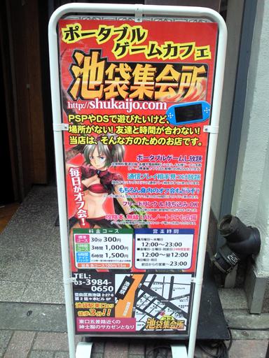 NEC_2540.jpg