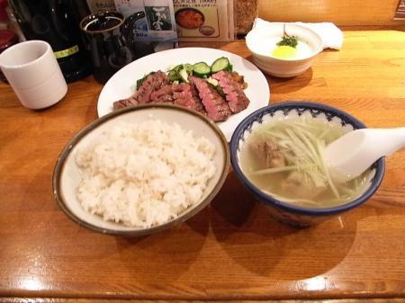 """牛たん「極」定食と """"とろろ"""""""