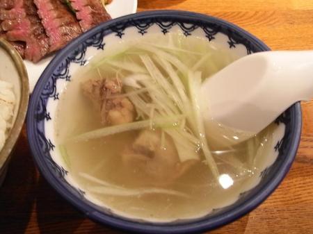 丁度良い塩加減のテールスープ!