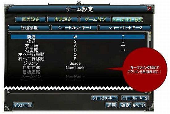 SEKIHEKI003設定