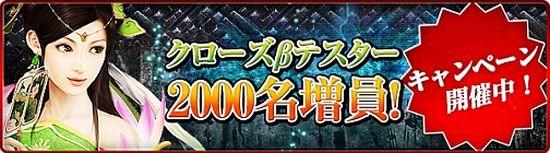 SEKIHEKI」クローズ002