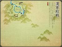 漢軍殿戦01