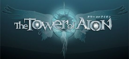 The Tower of AION ブログタイトル9871