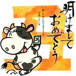 09combi_ushi099_si.jpg