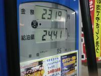 2008122021450000.jpg