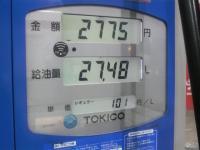 2009022122200000.jpg