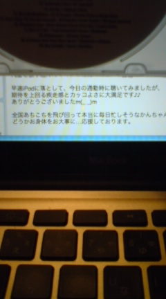 20090426191235.jpg