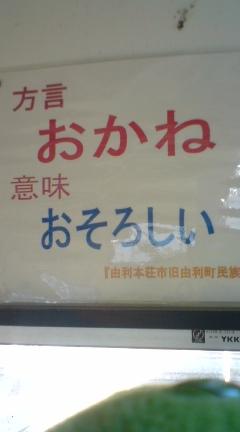 20090603163619.jpg