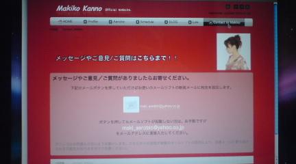 20100108160353.jpg