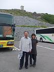 2008_0813乗鞍岳0021