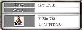 Maple10194a.jpg