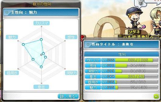 Maple10208a.jpg