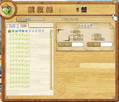 Maple10212a.jpg