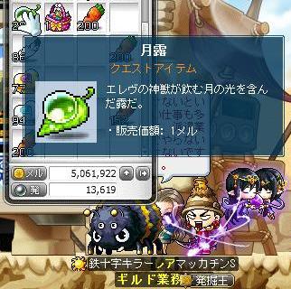 Maple10214a.jpg