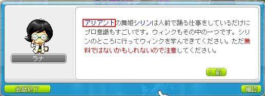 Maple10217a.jpg