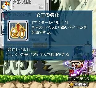 Maple10219a.jpg