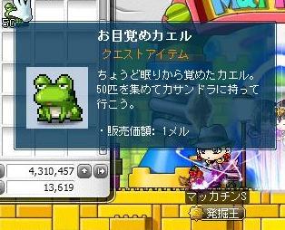 Maple10224a.jpg