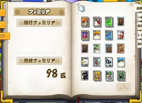 Maple10225a.jpg