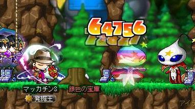 Maple10229a.jpg