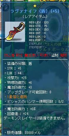 Maple10233a.jpg