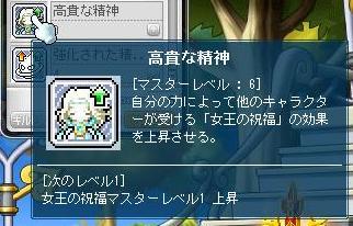 Maple10281a.jpg
