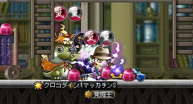 Maple10292a.jpg