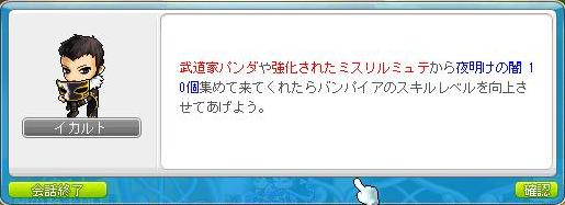 Maple10299a.jpg