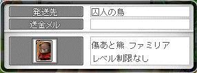 Maple10305a.jpg