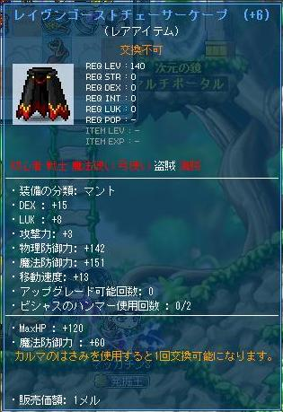 Maple10307a.jpg