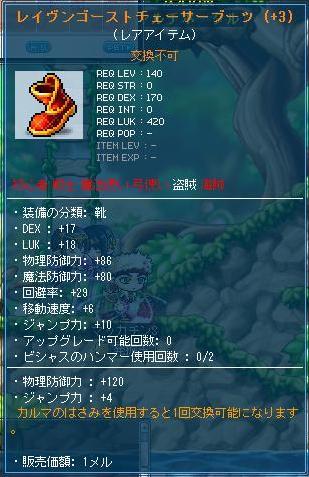 Maple10309a.jpg
