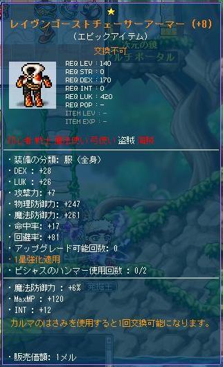 Maple10310a.jpg