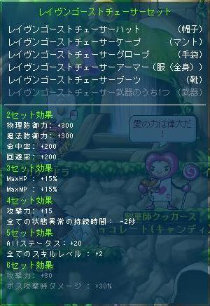 Maple10310ab.jpg