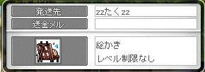 Maple10315a.jpg