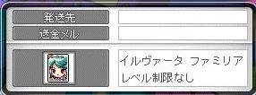 Maple10340a.jpg