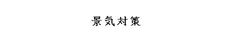 subtitle1.jpeg