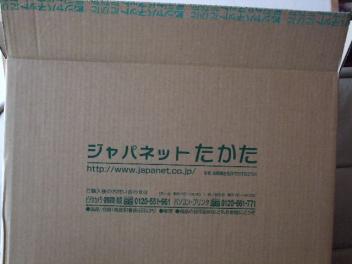 2009_03300001_convert_20090404135633.jpg