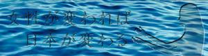 seablue.jpg
