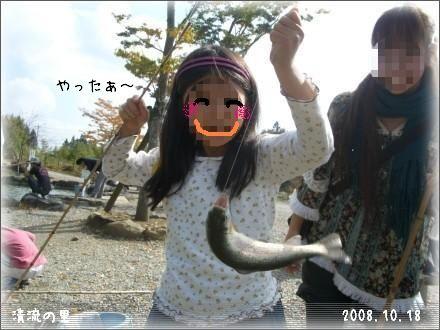 CIMG7098_4.jpg