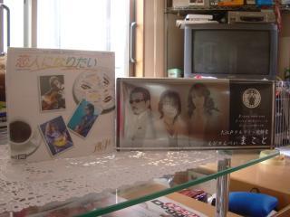 20060611153258.jpg