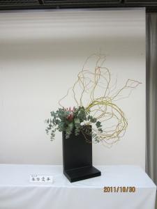日野文化2011