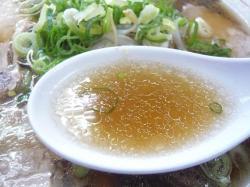 第 スープ .