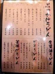 千 メニュー 1 .