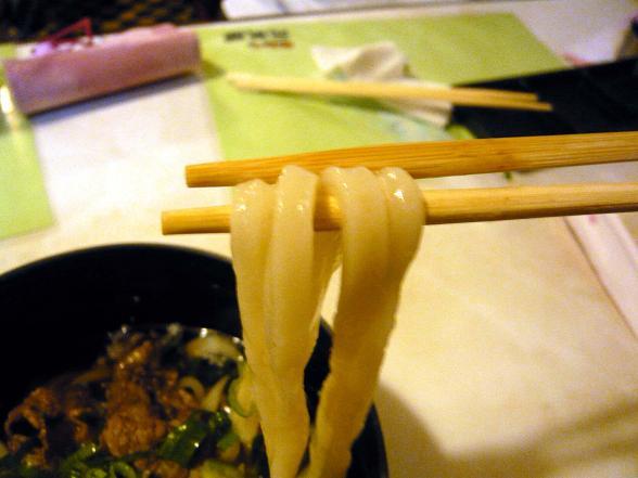 元 麺 3
