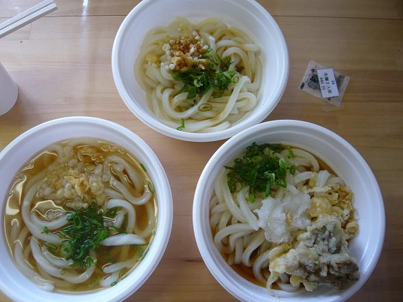 田中 麺 全部