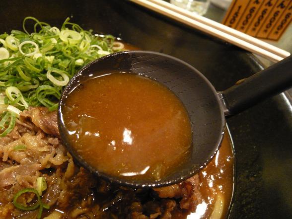 リキ スープ