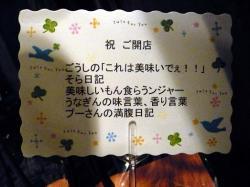 きんせい カード 1 .