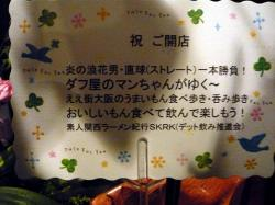 きんせい カード 2 .